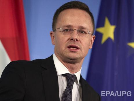 Венгрия испугалась новых планов государства Украины поограничению прав нацменьшинств