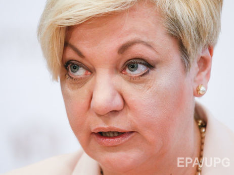 Рада начала рассматривать законодательный проект поДонбассу