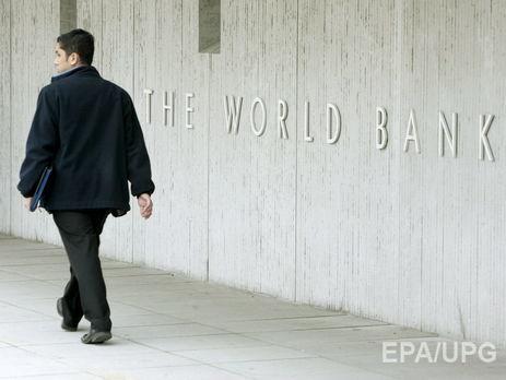 Всемирный банк тоже потребовал переписать законодательный проект  обАнтикоррупционном суде