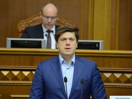 Закон ореинтеграции Донбасса: В РФ угрожают «осложнениями»