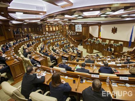 Парламенту Молдови нагадали про пріоритетність євроінтеграції