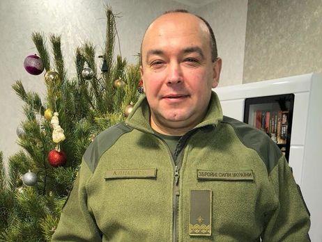 Начальник університету Повітряних сил ім. Кожедуба вийшов під заставу 1,5 млн грн