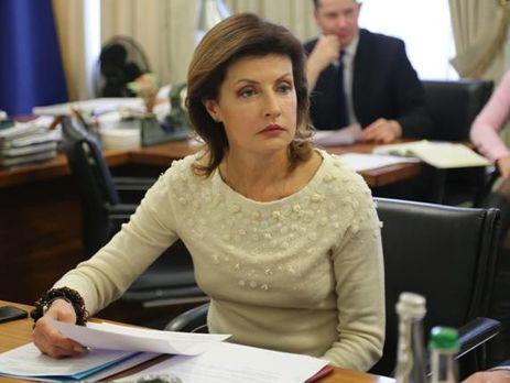 Порошенко: Убеждена, что Украинский культурный фонд будет сотрудничать с украинской диаспорой и формировать положительный имидж Украины в мире