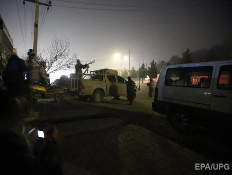СМИ проинформировали о 43 жертвах атаки наотель вКабуле