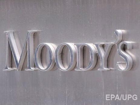 """Moody's присвоїло найвищий рейтинг облігаціям """"Енергоатому"""" на $250 млн"""