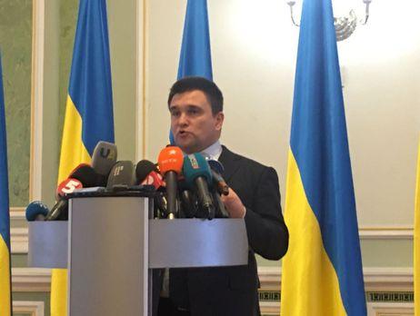 Власти Украины призвали кбойкотуЧМ