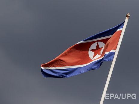 ЕСрасширил санкционный список против КНДР