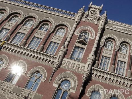 Совместный долг Украины перед МВФ составляет 12,1 млрд долларов