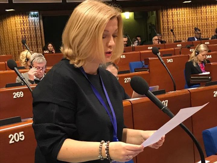 Депутата рф убитого на украине
