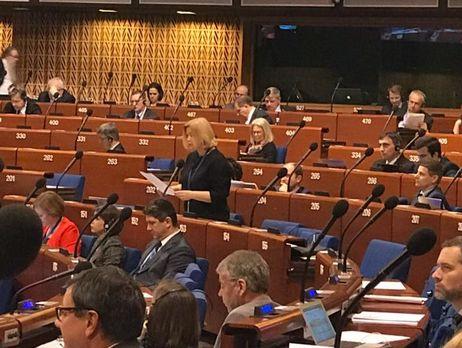 Кто в украине в парламенте секс меньшинство