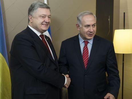 Первым собеседником Порошенко вДавосе стал премьер Израиля
