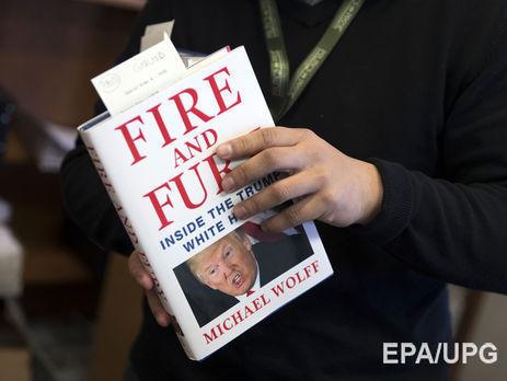 Неменее 1,7 млн копий книги оТрампе продали вСША