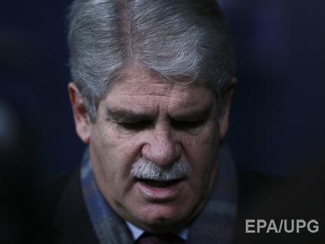 Руководитель МИД Испании потерял сознание наэкономическом пленуме вДавосе