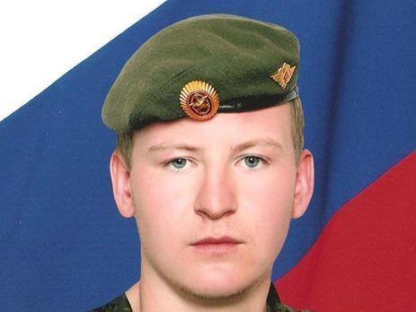 Полоненого російського військового Агеєва засудили до10 років тюрми