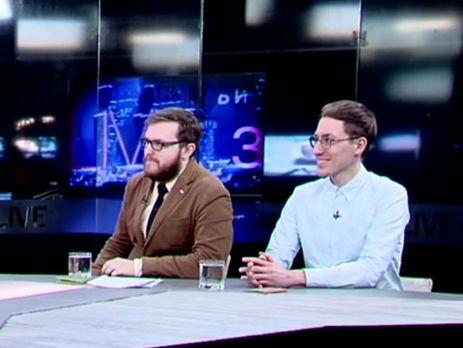ВМоскве опровергли регистрацию брака между двумя мужчинами