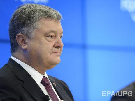 Порошенко: «Північний потік-2» буде тестом для Європи