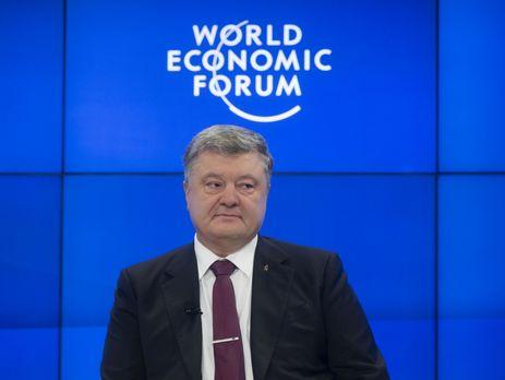 У2021 році уУкраїни буде перспектива членства в Євросоюзі - Порошенко