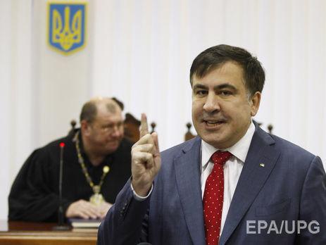 Саакашвили созвал украинцев наМайдан 4февраля