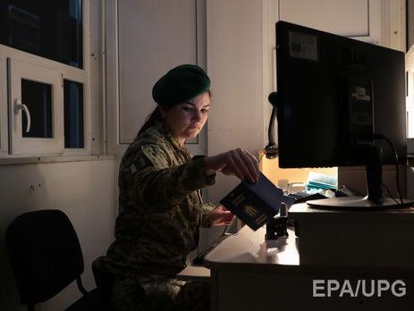 Понад 40 тисяч російських громадян пройшли біометричний контроль