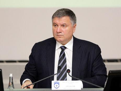 Недля вчених: Аваков заявив про старт роботи Поліцейської академії