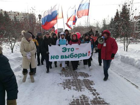 «Страйк виборців» уРосії: затримано вже понад 20 людей