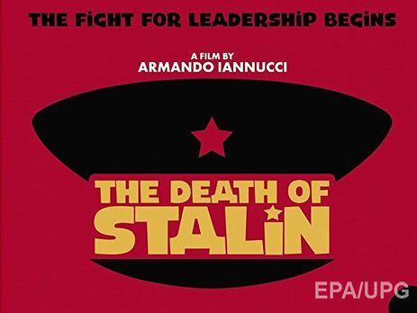 Картина вышла в прокат в Украине 25 января