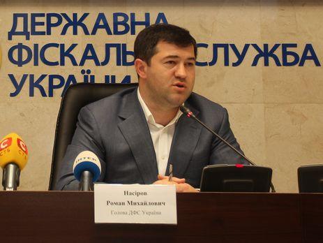 Кабмин Украины уволил Насирова