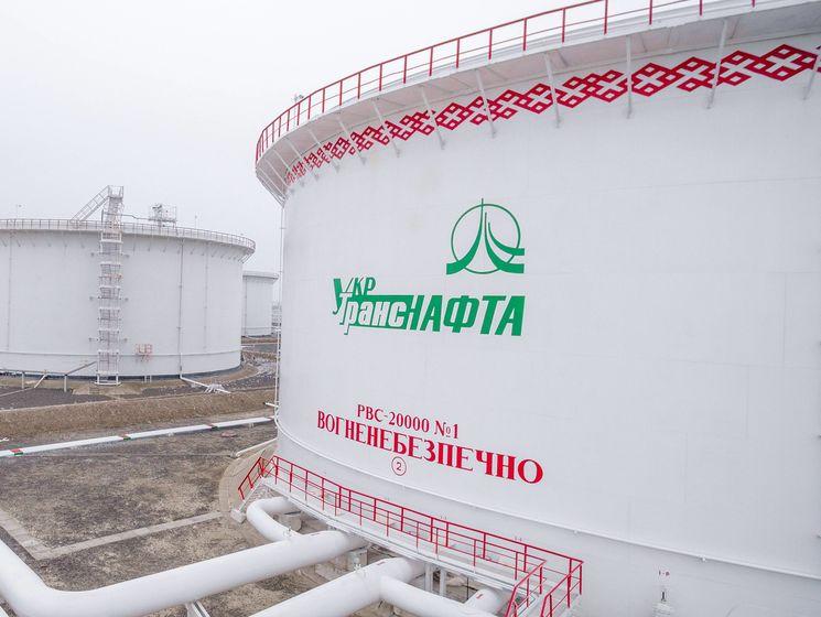 ... предпринимателем Игорем Коломойским, согласилась уменьшить размер  компенсации за хранение государственной нефти на Кременчугском НПЗ до 519  млн грн. 14ae109bfbf