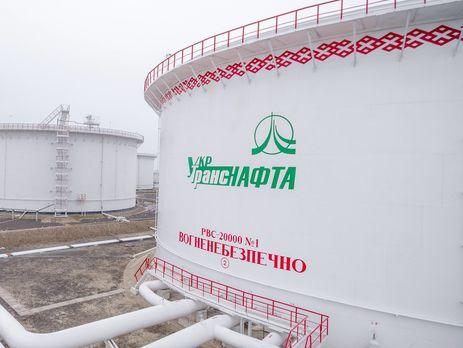 Коломойский заключил «мировое соглашение» с национальной нефтекомпанией