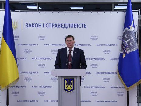 Генпрокурор внесе уРаду подання наБакуліна