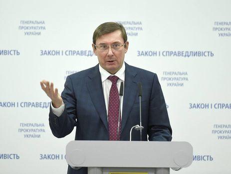 Экс-замглавы правления НАК «Нафтогаз України» Корнийчука объявили врозыск