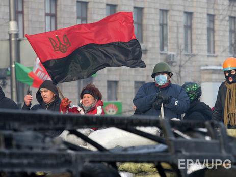 УТернополі разом із державним підніматимуть червоно-чорний прапор