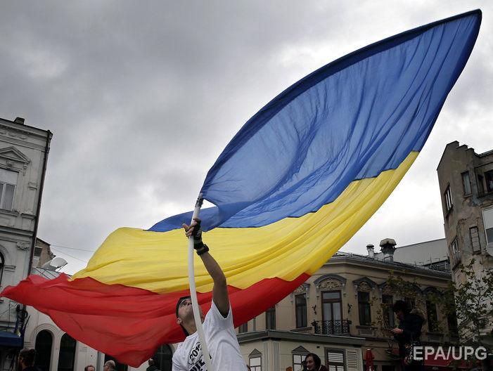 Кампанию принятия символических заявлений об объединении с Румынией в  Молдове организовала гражданская платформа Acțiunea 2012. 1bc30627397d3