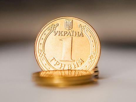Стоимость евро одолела отметку в70 руб