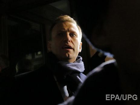 Навального вызвали надопрос вСК