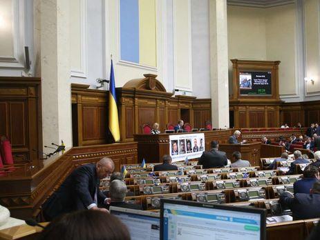Украина будет сражаться запризнание крымских выборов нелегитимными