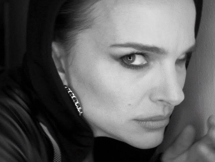 Natalie Portman Rap
