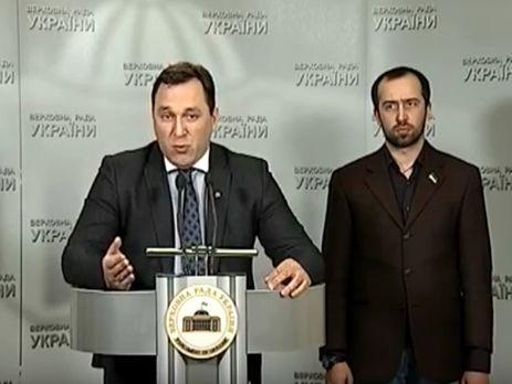 Зфракції БПП уРаді вийшли два народні депутати