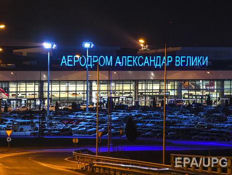 Влада Македонії заявила про готовність змінити назву країни