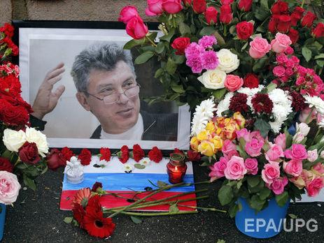 27февраля вВашингтоне появится площадь Немцова