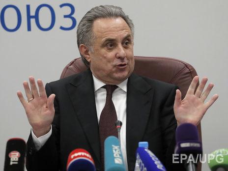 Виталий Мутко сообщил орасследовании ФИФА вотношении защитника «Рубина» Руслана Камболова