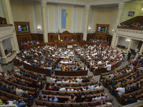 Рада приняла главное решение попенсиям для родственников погибших участников Революции Достоинства