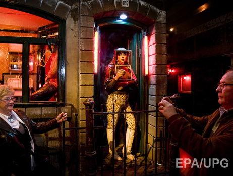 Порно голландия групповой секс улица красных фонарей