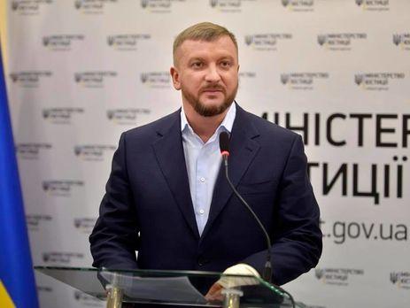 12 лютого Саакашвілі допитають врамках екстрадиційної перевірки,— ЗМІ