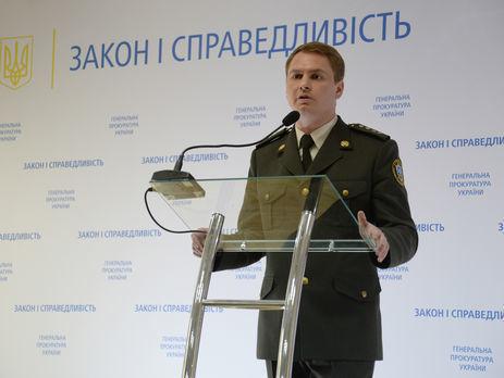 Пофакту избиения экс-нардепа открыто дело— Дело Шепелева