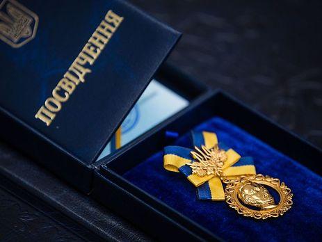Стали известны лауреаты Шевченковской премии 2018 года