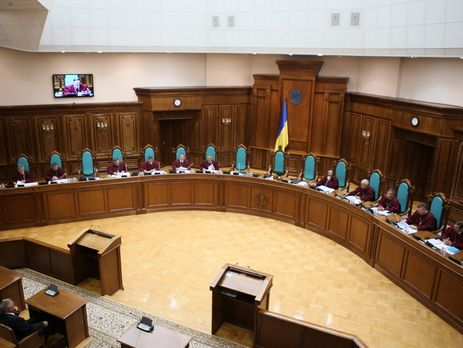 59 нардепов попросили Конституционный Суд проверить законность медреформы