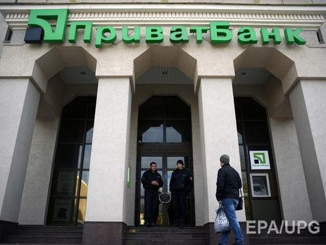 Данилюк: Государство должно выйти изкапитала «ПриватБанка» напротяжении 5 лет