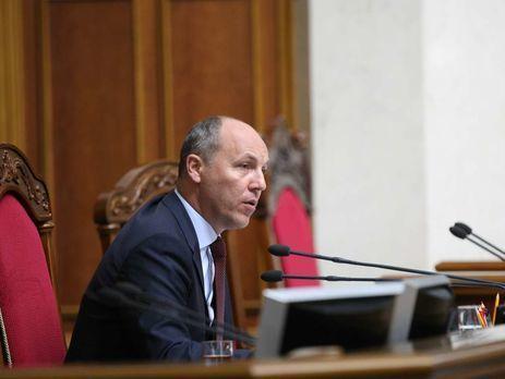 Парубий Наши партнеры считают что не все из положений Венецианской комиссии были учтены в президентском законопроекте об антикоррупцион