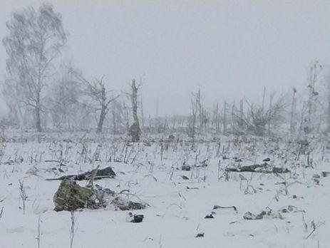 Наместе крушения Ан-148 нашли первый «черный ящик»